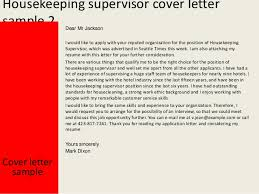 housekeeping supervisor cover lettercover letter sample yours sincerely mark dixon    housekeeping supervisor