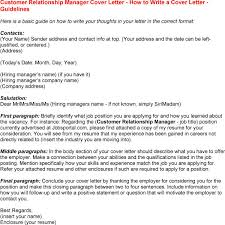 Relationship Manager Cover Letter Example   icover org uk