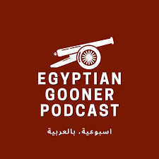 Egyptian Gooner Podcast