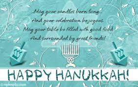 Celebrating Hanukkah ( Hebrew: חֲנֻכָּה)