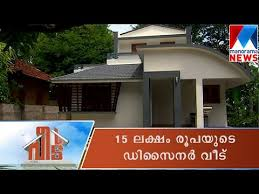 Designer home for lakhs   Manorama News   Veedu   YouTube