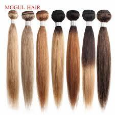 <b>MOGUL HAIR</b> Color 8 Ash Blonde Light Brown <b>Indian</b> Body Wave ...