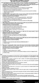 new employment opportunities in punjab energy department new employment opportunities in punjab energy department 2017