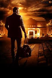 Image result for Thoongaavanam