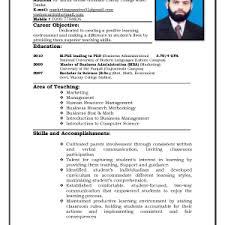 resume  teacher resume skills  corezume coresume  resume skills for teachers sample teacher resume with tips how to write a resume