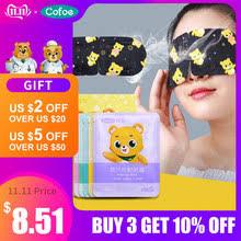 Shop <b>Non</b> Woven Fabric for <b>Mask</b>