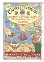 <b>Афонькин</b> С.   Купить книги автора в интернет-магазине «Читай ...