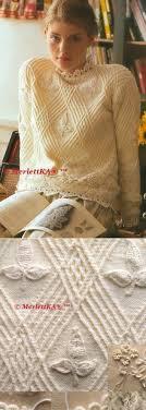 Пуловер с геометрическими косами и аппликациями + <b>чехол на</b> ...