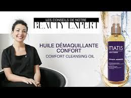 Conseils Beauty Expert: Huile Démaquillante Confort / Beauty ...