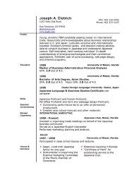 Cool Free Resume Template Download For Word     Free Resume Templates