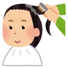 「髪染め イラスト フリー」の画像検索結果