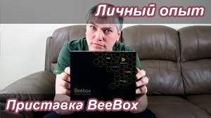 <b>ТВ</b>-<b>приставка BeeBox</b>: личный опыт