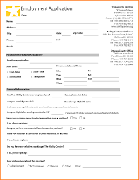 employee applications employment application form png uploaded by azrina raziyak