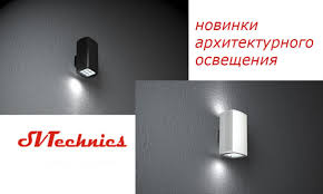 <b>Архитектурный Светильник</b> SV-LVS-TUBE СВТехникс