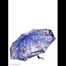 Отзывы о <b>Зонт Raindrops</b>