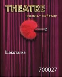 <b>Щекоталка TOYFA Theatre</b>, пластик, перо, красная <b>Маленькая</b> ...