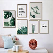 tropical <b>leaves wall</b> art