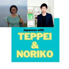 Japanese with Teppei and Noriko