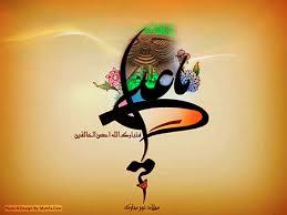 مجموعه سخنرانی اساتید مختلف درباره امام علی(ع)