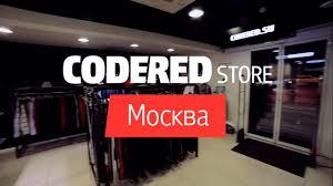 <b>CODERED</b> Store Москва - YouTube