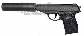 <b>Страйкбольный пистолет Galaxy</b> Sig Sauer спринг (<b>g3a</b>) купить в ...