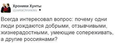 Турчинов: В ближайшее время начнутся очередные масштабные военные учения РФ у границы Украины - Цензор.НЕТ 3170