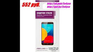 Защитное стекло, <b>Red Line</b>, для Huawei P20 Lite, <b>Full Screen</b> (3D ...