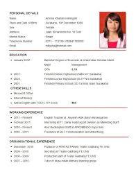 Resume For Applying Job Sample - Template - Template. Resume ... Curriculum Vitae Examples Pdf | Killer Cover Letter Job Application