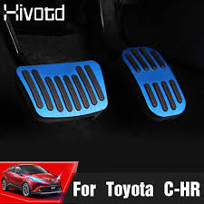 <b>Hivotd</b> For VW Tiguan mk2 2019 Auto Accessory ABS Carbon ...