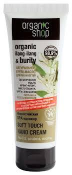 <b>Крем</b>-<b>масло для рук</b> и ногтей Organic Shop Индонезийский <b>SPA</b> ...