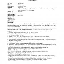 caregiver cover letter sample job and resume template elderly epidemiologist cover letter