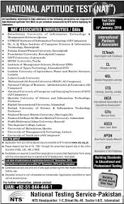 nts nat test date result universities form national nts nat test date result 2016 universities form national aptitude test