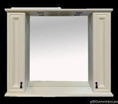 Misty Лувр <b>Зеркало с 2-мя</b> шкафчиками, слоновая кость (105) в ...
