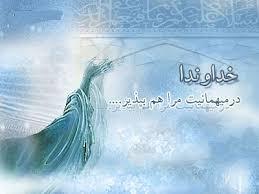 Image result for عکس های ماه مبارک رمضان