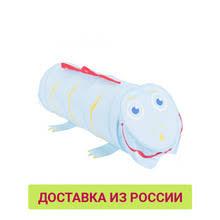 Игровые <b>палатки</b>, купить по цене от 895 руб в интернет ...