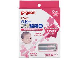 <b>Палочки ватные</b> Pigeon с липкой поверхностью 50 шт. купить в ...