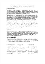 free poem essays and papers   helpme english poem essay   best custom essay writers