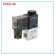 """<b>2V025 08</b> 2Port 2Pos 1/4"""" BSP Electrical Hex <b>Pneumatic</b> Control <b>Air</b> ..."""