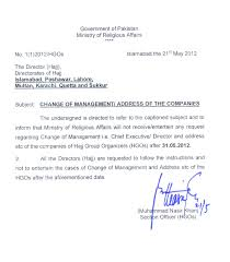 salary increase request letter sample marwer headmaster requesting