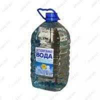 <b>Вода дистиллированная</b> 1. 5 литра в Санкт-Петербурге купить ...