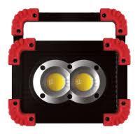 <b>Прожекторы LED</b> купить, сравнить цены в Екатеринбурге - BLIZKO