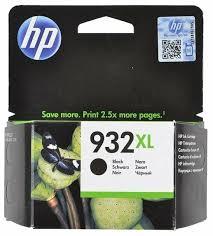 <b>Картридж HP CN053AE</b> — купить по выгодной цене на Яндекс ...