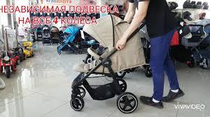 <b>Прогулочная коляска BRITAX ROEMER</b> B-AGILE M - YouTube