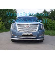 <b>Защита передняя нижняя (с</b> ДХО) на Cadillac Escalade ...