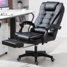 Online Get Cheap <b>Modern</b> Office Sofa -Aliexpress.com | Alibaba Group