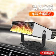 <b>Car Heater 12v Car</b> Heated In-<b>car Heater Heater Heater Heater</b>