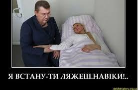 Президент Литвы: Без освобождения Тимошенко подписание ассоциации невозможно - ЕС никогда не согласится - Цензор.НЕТ 7997