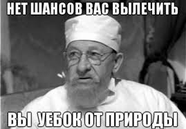 Членов миссии ОБСЕ в Украине могли похитить российские казаки, - немецкие СМИ - Цензор.НЕТ 5684