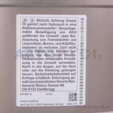 <b>GENERAL MOTORS</b> 93165556 <b>Масло моторное</b> синтетика 5w-30 ...