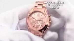 Обзор. Женские наручные <b>часы Michael Kors MK5799</b> - YouTube